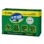 【南僑】水晶肥皂 200g *4入 洗衣皂