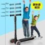 滑步車兒童滑板車三輪四輪閃光小孩溜溜滑滑踏板劃板車3-6-12歲XW