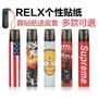 現貨下殺  RELX 個性貼紙 買貼紙送主機保護套脖掛繩 RELX NRX PHIX