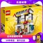 精品熱賣 樂高積木LEGO限定40305樂高商店 男孩益智拼裝兒童玩具收藏禮物NH06