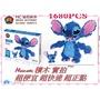 【Momoer】👍HC 史迪奇 星際寶貝 超大款 HC微型樂高 益智 鑽石積木 LEGO LNO 9002