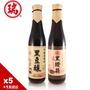 百年傳承瑞春古早味手工醬油特惠組  瑞春 手工黑豆釀(純素) 420毫升4瓶+手工黑鑽蒜(風味醬油)420毫升1瓶