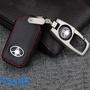 豐田 Toyota 皮套 鑰匙包 Rav4 Camry Altis Yaris WISH SIENNA PREVIA
