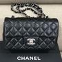 (現貨) Chanel mini coco 20 全新