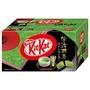 日本限定KitKat抹茶/櫻抹茶/和莓/哈密瓜