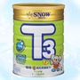 雪印T3。A1(非刮罐奶粉)