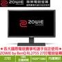 ZOWIE by BenQ RL2755 27吋電競螢幕(黑平衡模式/D-sub+DVI+HDMI*2/不閃屏/三年保固)