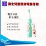 [Soocas] 素士聲波電動牙刷 兒童版  電動牙刷 孩童 小米牙刷 素士電動牙刷 兒童版 APP互動
