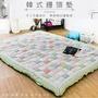 韓國加厚布藝地毯榻榻米饅頭墊/地墊/床墊150x200cm