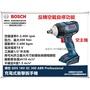 台北益昌 德國 BOSCH 博世 GDS 18V-EC 300 ABR 無刷 衝擊 扳手機 起子機