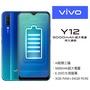 VIVO Y12 (3GB/64GB) 6.35吋 大電量手機