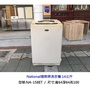 永鑽二手家具 National台灣松下14公斤洗衣機 型號:NA-158ET  (含保固)  國際牌洗衣機  二手洗衣機