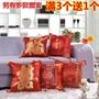 `大紅色喜字福字結婚喜慶沙發抱枕靠墊含芯綢緞靠枕汽車抱枕