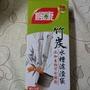 (🔔洗碗槽必備🍑)楓康 竹炭 水槽 濾渣袋 (100入)濾水網 水槽濾渣袋