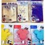 日本 大創 迪士尼 夏天 米奇 冰棒盒 冰敷 製冰盒 烤模 米妮  seria cando