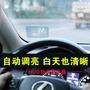 現貨凌志ES0 250300h專用抬頭顯示器HUD投影儀表導航改裝好品質特價
