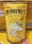 韓國 Toms Gilim 哇沙米 芥末杏仁果 蜂蜜奶油腰果 蜂蜜奶油杏仁果 堅果 核桃 腰果 夏威夷果 現貨