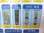 [百威電子] 機上盒 數位電視盒 萬用遙控器 IBT 比特數位 IEEC 穎鴻 遙控器圖片區