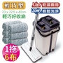 【SINEW】韓國熱銷正版-新洗脫兩用雙槽平板刮刮樂拖把水桶(1拖+6布+1兩用桶)