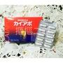 24h出貨*日本富士生酮Plus魔纖 日本富士薩摩芋纖萃代謝輔助食品(拆盒售-嘗鮮價)10顆一排