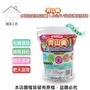 【蔬菜工坊】青山美水溶性鎂肥1.5公斤/袋(硫酸鎂肥料-瀉鹽)