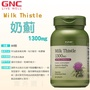 HiWayGO 海外購 ★GNC 奶薊1300MG HERBAL PLUS® MILK THISTLE 1300 MG