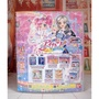 小禎ㄟ雜貨 偶像學園活頁卡片收集冊 偶像學園卡冊 偶像學園 卡冊 贈4彈海報 120張