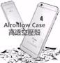 三星Galaxy A40S/A50/A20/A30/A70防摔空壓殼