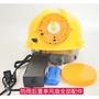 【工程用品】風扇帽工地勞保用品電力工程建筑施工安全帽透氣風扇頭盔包郵