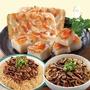 【呷七碗】道地台灣美食小吃 (古早味油飯/道地炒炊粉/櫻花蝦蘿蔔糕) 免運