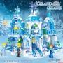 【幸運貓】冰雪奇緣系列愛莎公主城堡艾莎別墅房子拼裝積木女孩玩具legao
