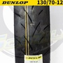 全台最便宜 登祿普 DUNLOP TT93 130/70-12 機車輪胎 12吋 XMT 輪胎怪獸 炫馬