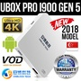 Upro Gen 5 TV Box 2018 Model Local warranty