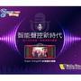 金嗓電腦科技(股)公司 卡拉OK伴唱機 行動卡拉OK Super Song500聲控點歌 手機點歌 具錄音.人聲消除功能