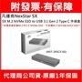 免運 凡達克 SX M.2 NVMe SSD to USB3.1 Gen2 Type C外接盒 NST-205C3-SG