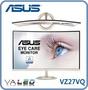 ASUS 華碩 VZ27VQ 27型 VA面板 曲面顯示器/ 內建喇叭 / 低藍光+不閃屏 / 三年保