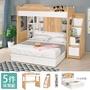 【BODEN】貝爾3.5尺+5尺多功能雙層床組(單人床架+雙人床組+樓梯櫃+收納櫃)