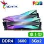 ADATA 威剛 XPG SPECTRIX D60G DDR4-3600 8G*2 CL17 RGB炫光記憶體