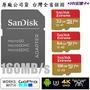 【公司貨】SanDisk EXTREME 32G 64G 128G microSD 支援4K/空拍機/運動相機U3/A2