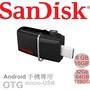 SanDisk OTG 32GB 64GB 128B USB 3.0 Android 手機隨身碟 平板電腦 USB 雙用