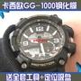 貼膜專家適配代用適用于GG-B100貼膜小泥王GG-1000手表鋼化膜新泥王GWG-100大泥王y076