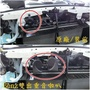 LUXGEN納智捷U6GT【Benz雙出喇叭】雙B低層重音喇叭 大聲警報器 汽車改裝 音響套件 大包 影音設備 高音喇叭