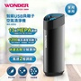 【WONDER 旺德】 智能USB車用隨身高濃度負離子空氣清淨機WH-X05U