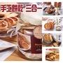 方師傅手工餅乾(盾牌+核桃牛奶+杏仁巧克力)12罐宅配免運