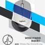 羅技 Logitech M330 滑鼠 mini 舒適 靜音滑鼠 無線滑鼠 靜音無線滑鼠 滑鼠