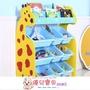 「火熱新款」兒童玩具收納架置物架多層收納箱寶寶書架繪本架整理架兒童懶角落 igo『優兒寶貝』