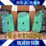 台灣公司貨秒發【科技新貴】Logitech 羅技 Unifying 超迷你無線接收器 1對6 迷你型USB無線接受器
