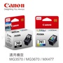CANON 原廠標準容量墨水匣組(1黑1彩) PG-740 CL-741 適用 MG3570/MG3670/MX477