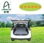 野樂車中床 車用充氣床 車用充氣植絨充氣床墊 ARC-298 野樂 Camping Ace