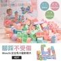 Wonchi 安全馬卡龍軟積木(40片) SGS認證 環保TPR《附積木收納袋》